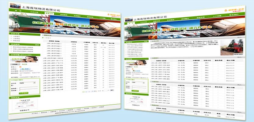 拥有独立域名.com和自主品牌的企业建站,享有百度搜索引擎和锦程物流网双重推广特权。